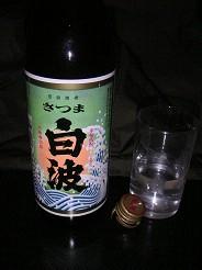 shiranami.jpg